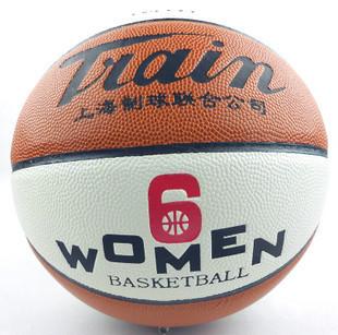 Basketball tb6510 6 PU basketball women's basketball