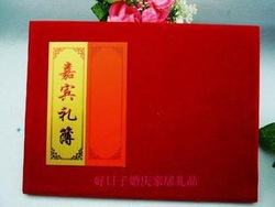 Wedding supplies wedding signature thin flannelet attendance book gift list thin this(China (Mainland))