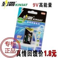Energy-rich K-BOXING 9v 6f22 zinc carbon-zinc battery 9v cascading battery square battery