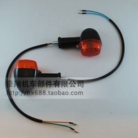 Motorcycle And ATV Turn Light,Free Shipping