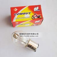 12V Headlight Bulb For Dirt Bike And ATV,Free Shipping