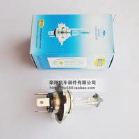Three Pin 12V Headlight Bulb For Dirt Bike And ATV,Free Shipping