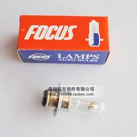 Round Bottom 12V Headlight Bulb For Dirt Bike And ATV,Free Shipping