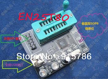 USB SPI BIOS 25X Series EN25T80 Programmer/ AMIC/ ATMEL/ WINBOND/EON/ST/MXIC/Nex,free shipping