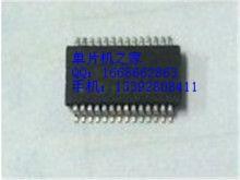 Цены на PIC16F876A-E/SS