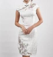 Carming Fashion Chinese Women's Mini Evening Dress Cheongsam Size:S-XL