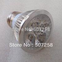 FREE SHIPPING Edison Screw base 8w LED MR16 lamp, 110/220V E12 E14 E27, 5pcs/lot wholesale 201304Es
