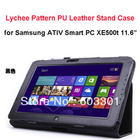 """10pcs/lot Lychee Pattern PU Leather Stand Cover/Case for  Samsung ATIV  Smart PC XE500t 11.6"""" tablet PC, XE500T case,free ship"""