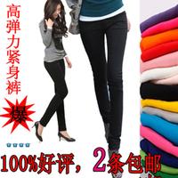 2013 spring women's plus size elastic legging ultra elastic waist trousers pencil pants casual skinny pants