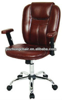 2013 Top Seller PU Office Chair