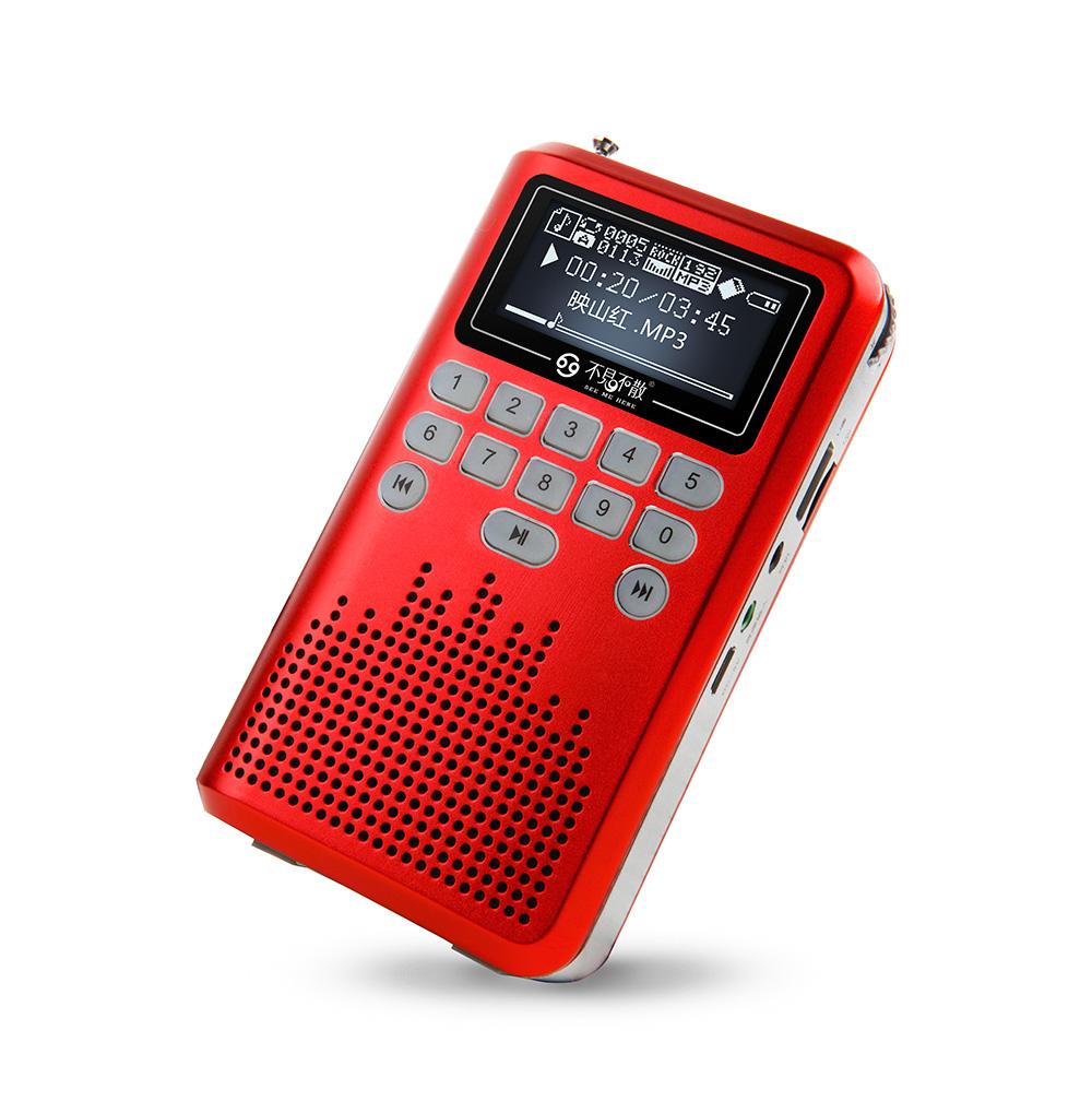 Lv290 old-age radio portable card speaker webcasts walkman(China (Mainland))