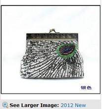 wholesale peacock handbag