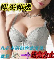 Autumn essential oil ball women's bra front button breast enlargement thick cup bra