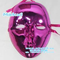 Masquerade masks halloween mask full plating mask