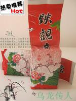 Anxi Tie Guan Yin 250 g special fragrance, Fujian Oolong Tieguanyin, free shipping