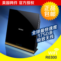 Netgear  802.11ac R6300 V2 1750M Wireless Router11AC easy to enjoy the ultimate wireless Gigabit upgrade