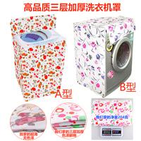 565 38 thick waterproof sunscreen washing machine cover drum washing machine cover