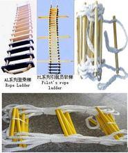 popular rope rescue