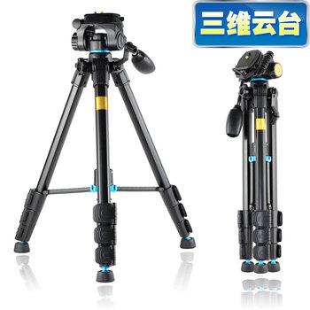 Portable tripod d90 slr camera 650d 600d 60d photographic tripod dv camera k7