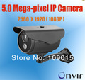 H.264 ONVIF Waterproof 5.0 megapixel ip camera With 50M Night Vision Support Poe Network ip cameras
