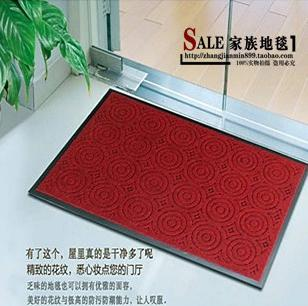 Household pad carpet compound double stripe pvc mats dust pad import doormat carpet