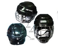 hot sale ice hockey helmet