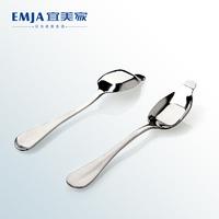 16pcs 14cm longer Stainless steel coffee spoon royal honourable coffee spoon flame coffee spoon Irish hook spoon