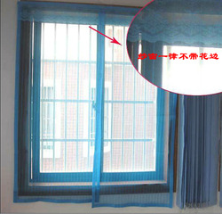 A948a magnetic anti-mosquito soft screen curtain mosquito curtain magnetic curtain vertical stripes window screen consequently(China (Mainland))