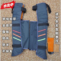 Cloth all-inclusive kneepad electric bicycle motorcycle kneepad thermal leggings waterproof