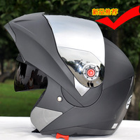 Double undrape face helmet lens motorcycle helmet glasses helmet winter thermal windproof