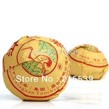 """[GRANDNESS] 2011 Xiaguan """"Xiao Fa"""" Ripe Pu Er Tuo in Box Puer Puerh Pu'er Tea Pu-erh tea Pu erh Tea 100g/tuo"""