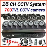 2013 16 CH CCTV system,8pcs indoor +8pcs outdoor 700tvl camera  surveillance system