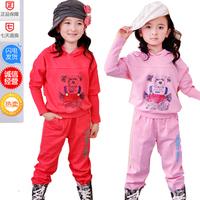 2012 autumn spring and autumn 100% cotton batwing sleeve princess child female child sports set 2 piece set