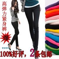 Siyuan elastic thickening black elastic waist legging pencil pants boot cut jeans skinny pants