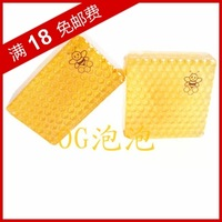 Honey handmade soap face soap pores acne whitening soap beauty soap square