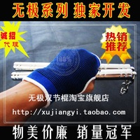 Breathable sweat absorbing sports wrist support gloves high-elastic nunchakus wrist support nunchaku protective gloves