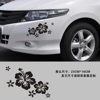 FREE Shipping! 23CM*16CM Customized Personalized Random flower car stickers and decals for door body garland decoration