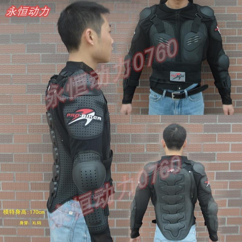 Frete Grátis motocicleta Modificado carro de corrida joelheira suporte automóvel cintura roupas corrida pro peito pad colete(China (Mainland))
