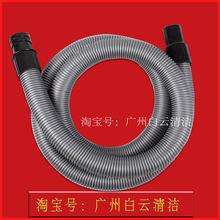 wholesale hose vacuum cleaner