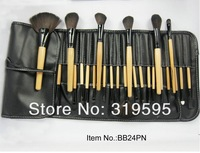2013 hot 24 pcs pro Goat hair makeup brushes,makeup tools freeshipping