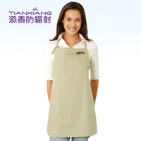 Maternity radiation-resistant maternity clothing maternity clothing radiation-resistant clothes 60104 aprons