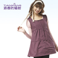 Apron maternity radiation-resistant maternity clothing maternity clothing radiation-resistant clothes 60264