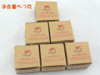 20pcs Puerh Tea,Puer Cha,Pu'er Tea, Free Shipping