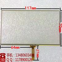 Small 5 touch screen small gps mp4 lh980n handwritten screen 117 70
