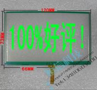5 touch screen original 5.0 touch screen 580 gps navigator mp4