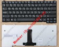 New laptop keyboard For  Lenovo E43 E46  E43A E46A E46L keyboard RU Russian Black     ,Free shipping