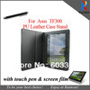 For Asus Transformer Pad TF300 rotary case + clear screen protector + stylus touch pen, TF300T cover protector