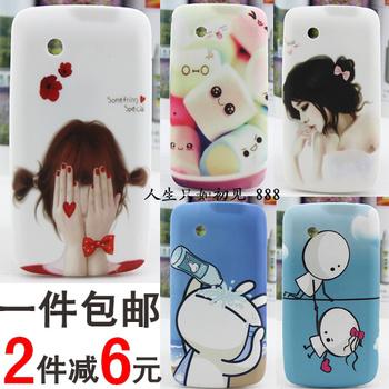 Zte v880 mobile phone zte u880 case mobile phone case cell phone case zte v880 n880s protective case