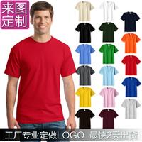 Class service customize advertising shirt T-shirt t-shirt work wear customize blank t-shirt logo
