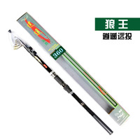 3.6 meters pole fishing rod fishing rod fishing supplies fishing tackle